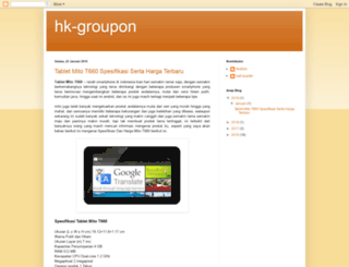hk-groupon.blogspot.com screenshot