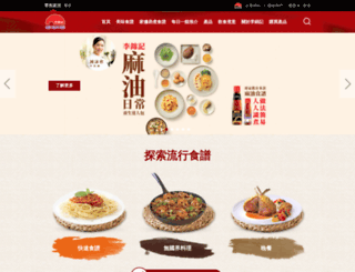 hk-kitchen.lkk.com screenshot