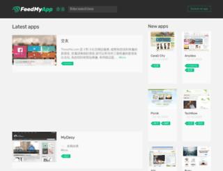 hk.feedmyapp.com screenshot