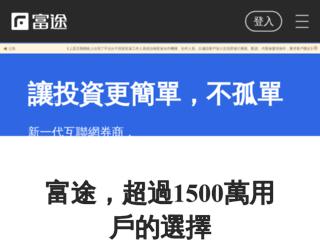 hk.futu5.com screenshot