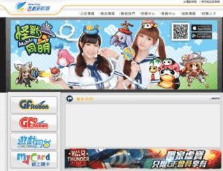 hk.gameflier.com screenshot