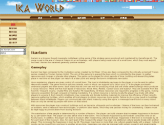 hk.ika-world.com screenshot