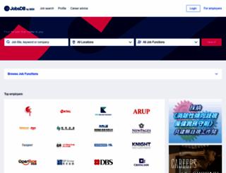 hk.jobsdb.com screenshot