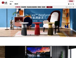 hk.lge.com screenshot