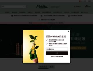 hk.melvita.com screenshot