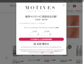 hk.motivescosmetics.com screenshot