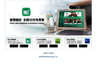 hk.mzplus.com screenshot