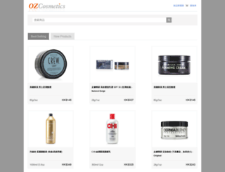 hk.ozcosmetics.com screenshot