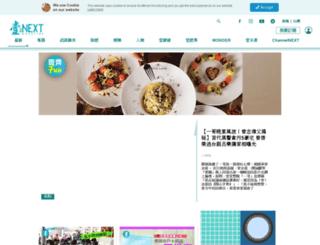 hk.payment.nextmedia.com screenshot