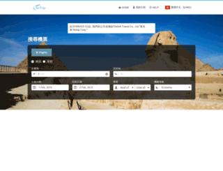 hk.skygate-global.com screenshot