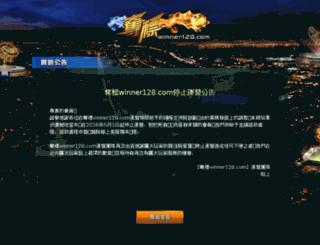 hk.winner128.com screenshot