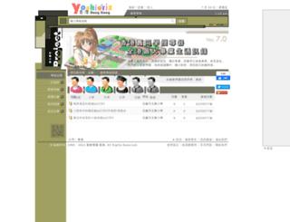 hk.yoshioris.com screenshot