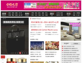 hk1997.net screenshot