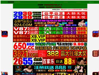 hk3r.com screenshot