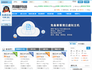 hk6w.com screenshot