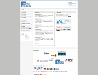 hk82.com screenshot