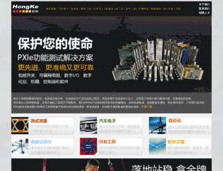 hkaco.com screenshot
