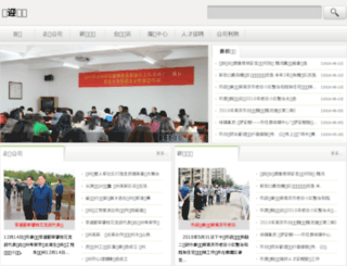 hkairlinesholidays.com screenshot