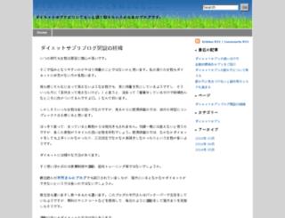 hkbbservice.com screenshot