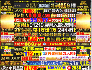 hkboet.com screenshot