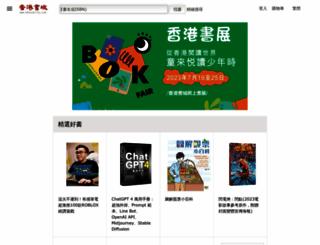 hkbookcity.com screenshot