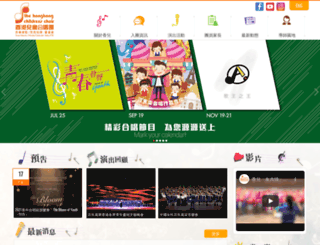 hkcchoir.org.hk screenshot