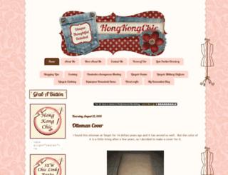 hkchic.blogspot.com screenshot