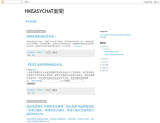 hkcooktoday.blogspot.hk screenshot