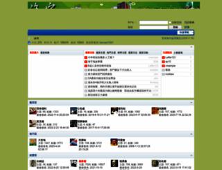 hkcustoms.net screenshot