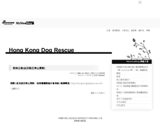 hkdr.mysinablog.com screenshot