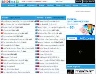 hkdrama.pro screenshot