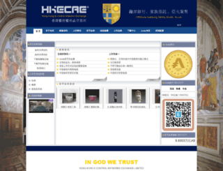 hkecae.com screenshot