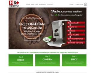 hkespresso.com screenshot