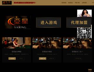 hkfigureclub.com screenshot