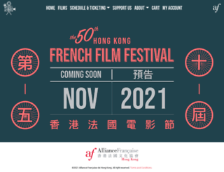 hkfrenchfilmfestival.com screenshot
