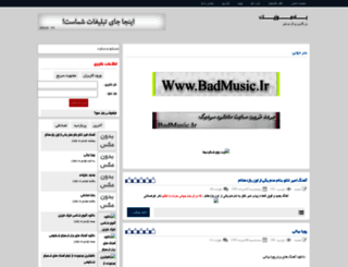 hkhatam.rozfa.com screenshot