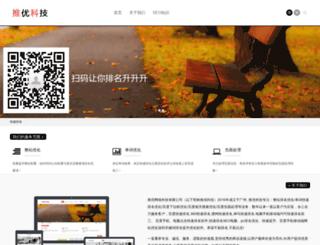hkip619.51php.com screenshot