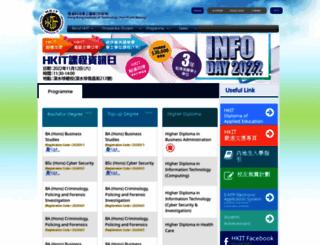 hkit.edu.hk screenshot