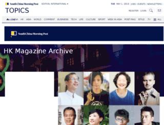 hkmagmedia.com screenshot