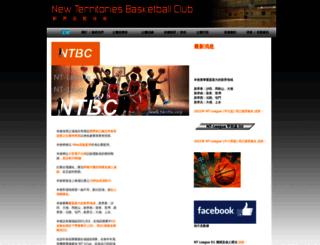 hkntbc.org screenshot