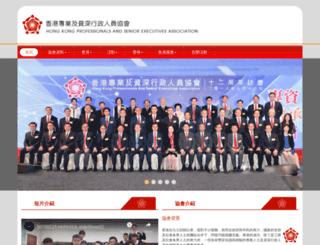 hkpasea.org screenshot