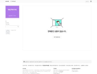 hkphone.net screenshot