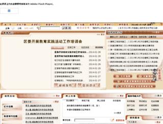 hkq.sh.gov.cn screenshot