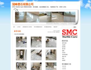 hksummit.com screenshot