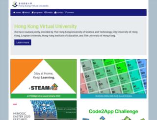 hkvu.ust.hk screenshot