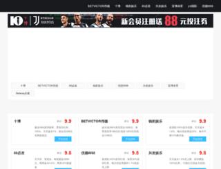 hkwdmt.com screenshot