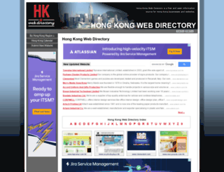 hkwebdir.com screenshot