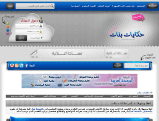 hkyat.com screenshot