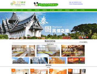 hkzhan.com screenshot