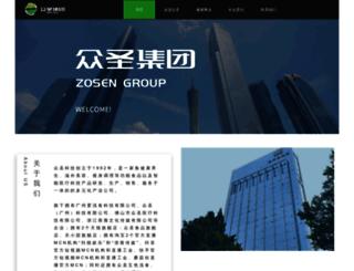 hkzhongsheng.com screenshot
